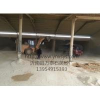 仓库中的石英砂在装车中5_看图王