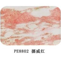 上海吉祥家美铝塑板(幕墙材料)PE8802挪威红