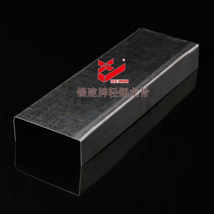 南京轻钢龙骨-锡建轻钢龙骨-6