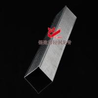 南京锡建牌轻钢龙骨自攻钉-小包装