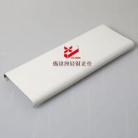 南京彩条板-锡建彩钢扣板广告门头