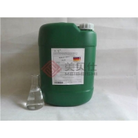 水性铜防氧化剂