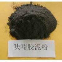 广西防腐呋喃树脂呋喃胶泥粉