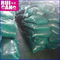 河北廊坊专业生产耐酸耐碱印花浆有机颜料酞菁绿
