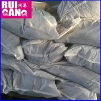河北2015酞青蓝含量100%