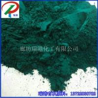 廊坊酞(青)菁绿G7颜料厂家批发量大优惠