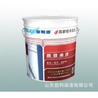 临沂沂水醇酸调和漆各色厂家直销油缸机械专用