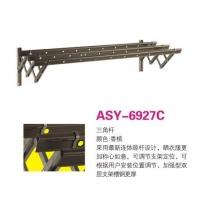 艾尚依晾衣架-6927C