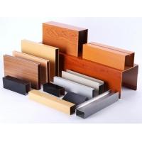 铝方通质量的区分方法有哪些?翰鼎上海工厂直销