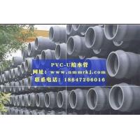 大同市丨陕西丨延安市丨内蒙古铭睿科技丨PVC-U给水管的规格