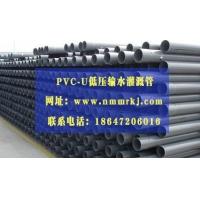 包头市丨赤峰市丨内蒙古铭睿科技丨PVC-U低压输水灌溉管的规