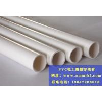 呼和浩特丨赤峰市丨内蒙铭睿科技丨PVC电工阻燃穿线管的品牌规