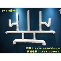大同丨山西丨延安丨内蒙铭睿科技丨PVC-U排水管的规格型号