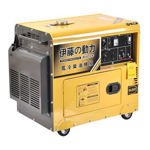 小型5000瓦柴油便携式发电机报价