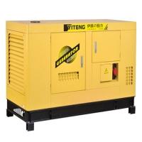 伊藤柴油发电机YT2-25KVA-ATS 价格厂家