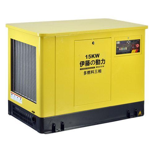 民宿备用静音发电机15kw价格