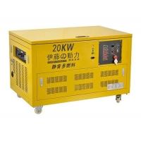 电子打火汽油发电机20kw多钱一台
