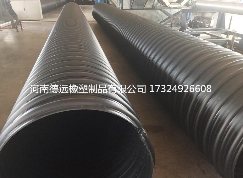 800钢带增强PE螺旋波纹管 塑钢缠绕复合管材