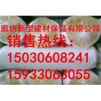 河北厂家低价玻璃棉卷毡销售,玻璃棉卷毡保温材料 隔热性能好