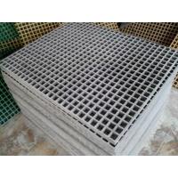 防滑玻璃钢格栅板    防滑塑性玻璃钢格栅