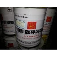 双酚A型WSR6101环氧树脂