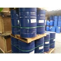 128环氧树脂配套650聚酰胺固化剂