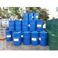 高纯度650聚酰胺固化剂