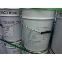 昆山南亚小桶E51、128环氧树脂