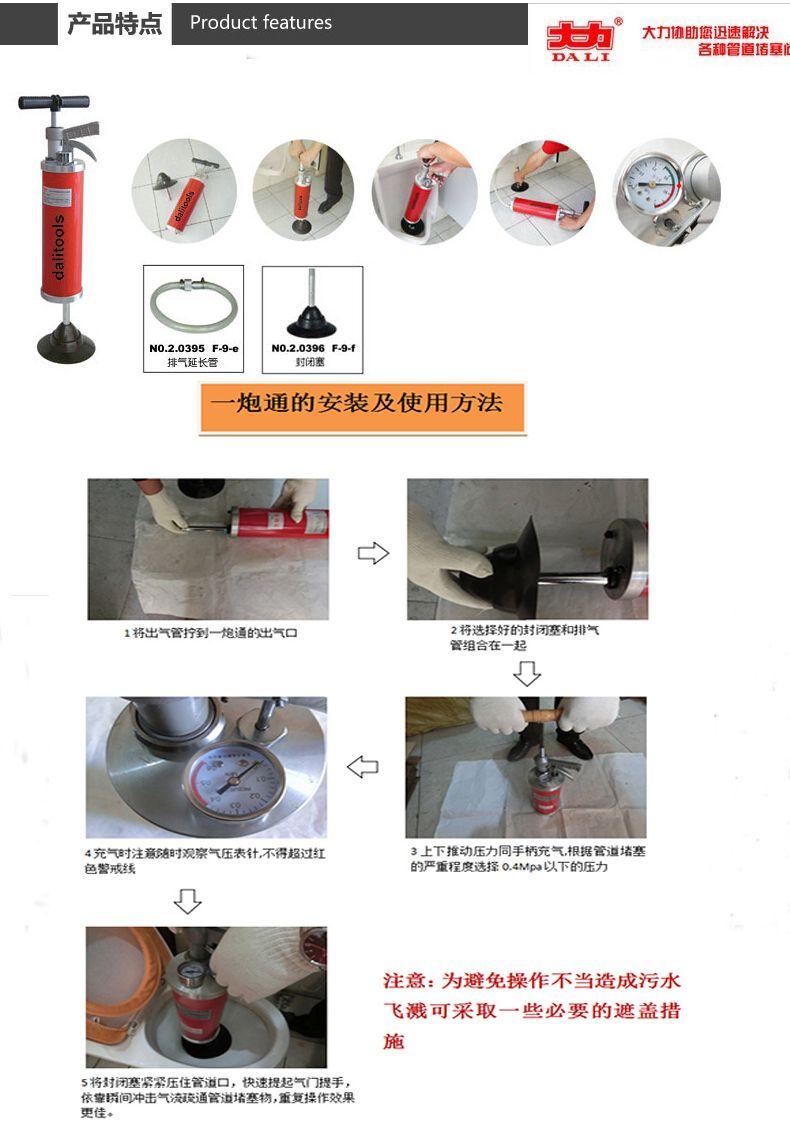 北京大力150系列管道疏通机v管道下水道疏通工13372全棉平布图片