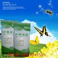 抹灰砂浆专用贵州六盘水羟丙基甲基纤维素