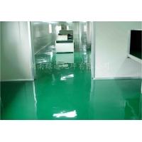 环氧树脂地坪、环氧树脂防静电自流平地坪