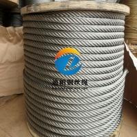 供应sus316不锈钢钢丝绳