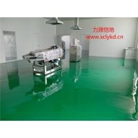 混凝土地面环氧玻璃钢防腐处理