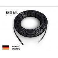 5510发热电缆(双导)HEDDA德国赫达