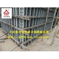 兴民伟业墙柱通用 轻钢背楞支撑体系