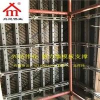 西安融创天朗 新型剪力墙模板支撑轻钢背楞支撑