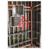 新型剪力墙钢背楞模板加固用钢支撑