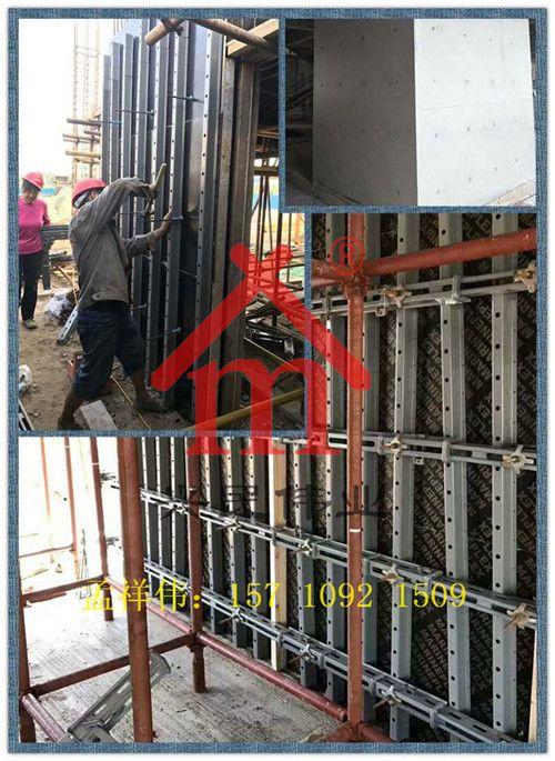 剪力墙结构钢支撑模板加固钢背楞支撑