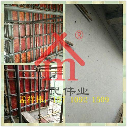 新型钢支撑剪力墙模板加固 周转年限高达十年