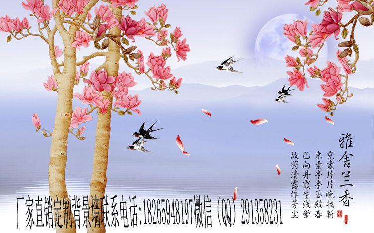 3D背景墙5D背景墙花开富贵玄关一帆风顺大展宏图山水画