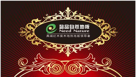 上海文栋木业有限公司
