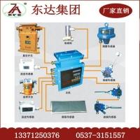 矿用带式输送机综合保护控制装置产品畅销