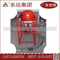 矿用气动双液注浆泵