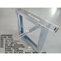 阳泉冷弯薄壁型钢