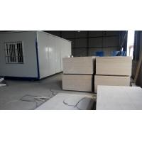 住人集装箱A1级玻镁防火地板