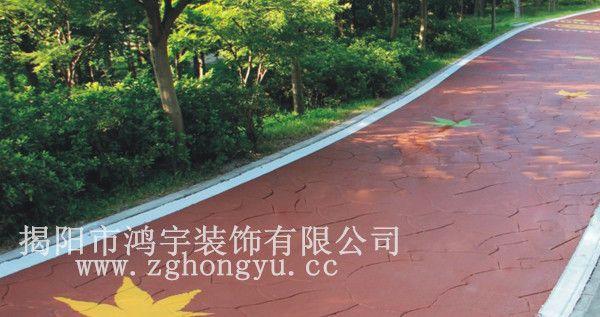 多彩水晶路面