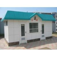 封堵环保厕所-移动式环保厕所-流动环保厕所