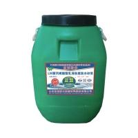 LM聚丙烯酸酯乳液水泥砂浆-烟台蓝盟防腐砂浆