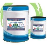 JSA聚合物水泥防水涂料