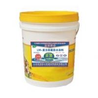 LM-水性聚氨酯防水涂料-蓝盟防水涂料